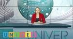 Новости КФУ от 18.09.2019