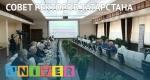 Совет ректоров Татарстана